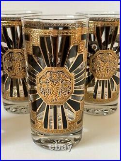 Georges Briard Mid Century Art Deco Pattern 5 5/8 Highball Glasses Set of 5