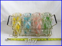 Set of 8 Vintage Pastel Hazel Atlas Glasses Mid Century Starburst Atomic Carrier
