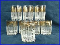 Vintage CULVER Mid Century 12 oz Whiskey Tumblers