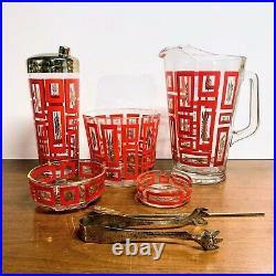 Vintage Mid Century Modern Bar Set Jeannette Glass Atomic Starburst Red and Gold