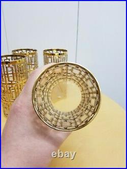 Vintage Set of 4 Mid Century Imperial Glass Shoji 22k Gold Tumblers Glasses